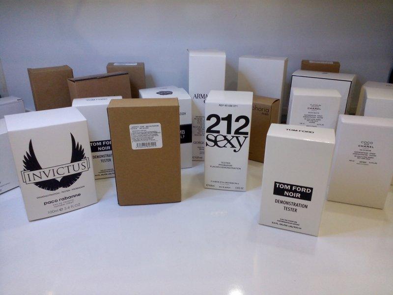 Tester Parfüm Alışverişi Hakkında Herşey Parfümeri Avm